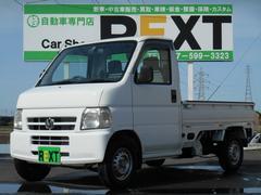 アクティトラックSDX 買取車 5MT