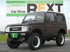 ジムニーHC 4WD 5MT 新品リフトアップ グリル