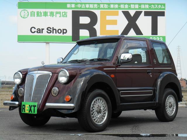 三菱 フライング パグ 4WD レザーシート