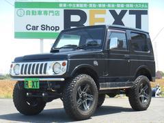 ジムニーXC 4WD リフトアップ 外AW・グリル・マフラー