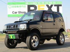 ジムニーワイルドウインド 4WD リフトアップ 外マフラー