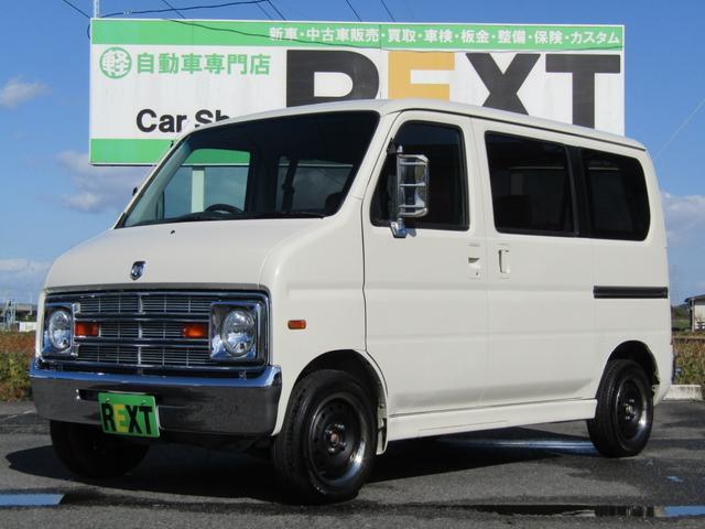 ホンダ ターボ 4WD ダッチ仕様 革調シート 外マフラー