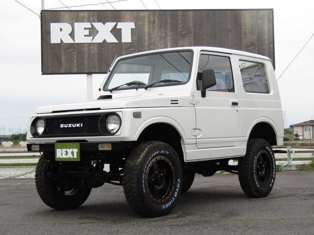 スズキ HC 4WD 5MT ワンオーナー リフトアップ公認 全塗装