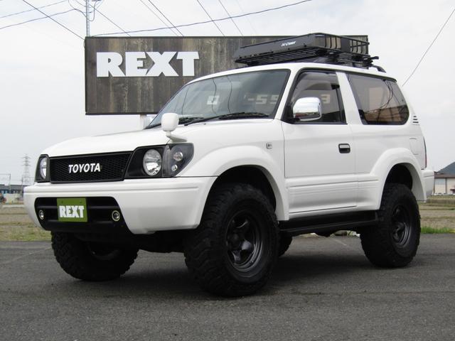 トヨタ ランドクルーザープラド RX 4WD リフトアップ ルーフラック SR ブラッドレーAW ナルディ TOYOTOグリル 丸目ヘッド LEDテール フォグ Bカメラ