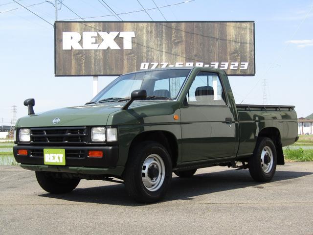 日産 DX NOX適合 1オーナ 全塗装 ナルディステア ネイティブシートカバー 5MT 荷台チッピング
