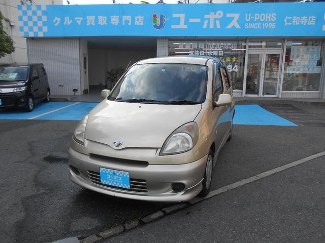 トヨタ X キーレス プライバシーガラス 電動格納ミラー