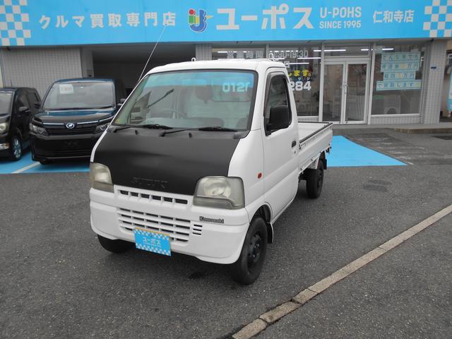 スズキ KU 4WD 三方開 5速MT