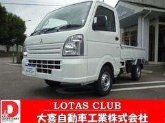 ミニキャブトラック登録済み未使用車 M AC付 PS付 両エアバック付 4WD