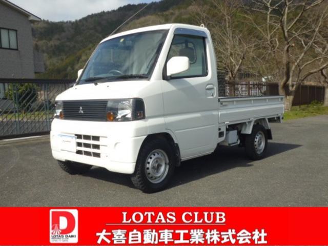 三菱 ミニキャブトラック TL 4WD エアコン パワステ 作業灯 全面塗装済