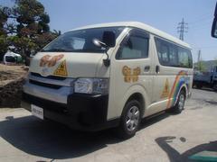 ハイエースワゴン幼児バス 大人2+幼児12 CDデッキ ドライブレコーダー