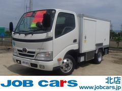 ダイナトラック冷蔵冷凍車 −22℃設定 1.4t積 ナビ  ETC PW