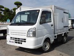 キャリイトラック冷蔵冷凍車 低温 −20℃設定 AT バックカメラ PW