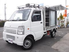 キャリイトラック冷蔵冷凍車 移動販売車 サーモキング 中温 −5℃ AT