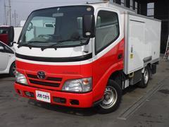 トヨエース冷蔵冷凍車 デンソー 低温 −22℃ 1.05t スライド