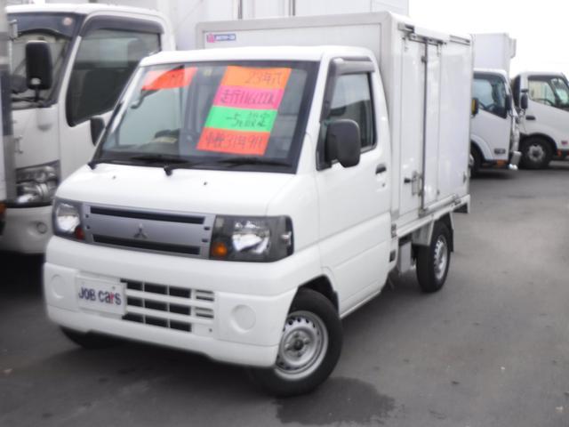 三菱 冷蔵冷凍車 三菱 中温 -5℃ スライドドア キーレス