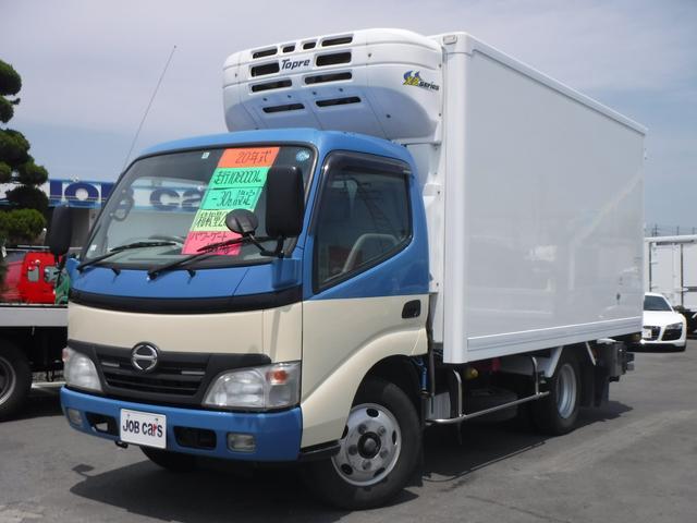 日野 冷蔵冷凍車 低温 -30℃ 2t パワーゲート ラッシング