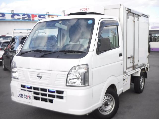 日産 冷蔵冷凍車 低温 -30℃設定 AT バックモニター