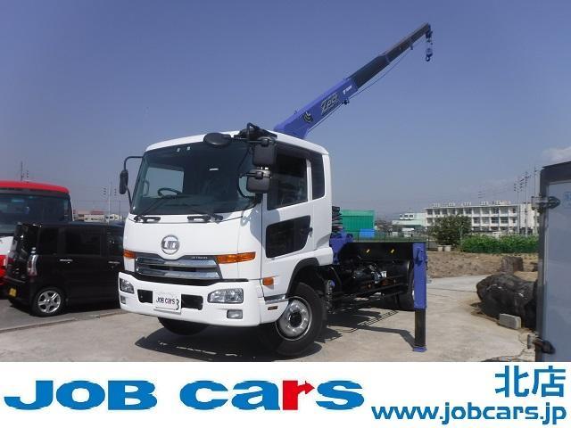 UDトラックス  脱着装置付コンテナ専用車 6.8t クレーン 3段ブーム 2.93t吊  HAIB製 アームロール HL-5J