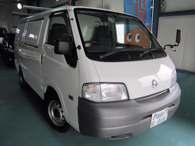 日産 DX中温冷蔵冷凍車 ETC-5度