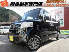 N BOXG 4WD TV ナビ   ETC