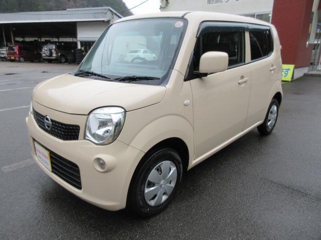 「日産」「モコ」「コンパクトカー」「兵庫県」の中古車