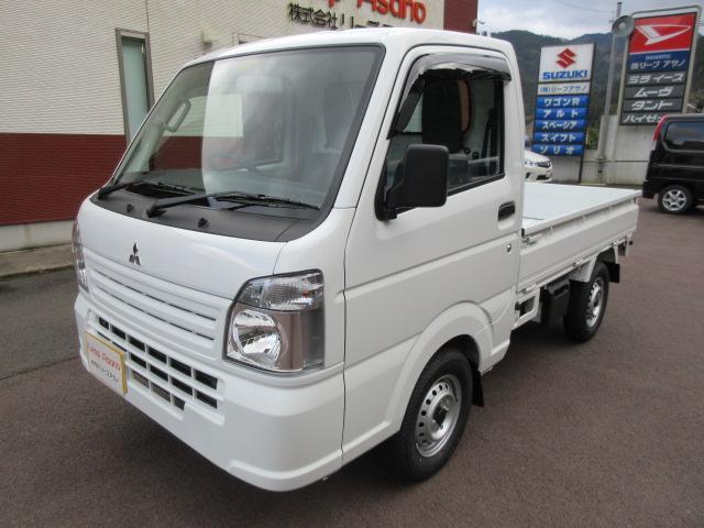 「三菱」「ミニキャブトラック」「トラック」「兵庫県」の中古車