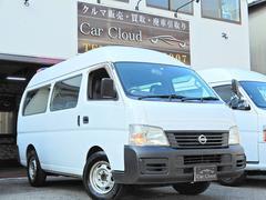 キャラバンSロングDX−3列9人乗り/HR/Tチェーン/1ナンバー普免