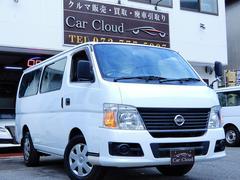 キャラバンコーチDX/後期/10人乗り送迎車/アンシャンテ/車検整備付/格安