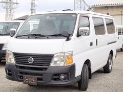 キャラバンコーチDX/10人乗送迎車/H20年式12月登録車/法人1オーナー