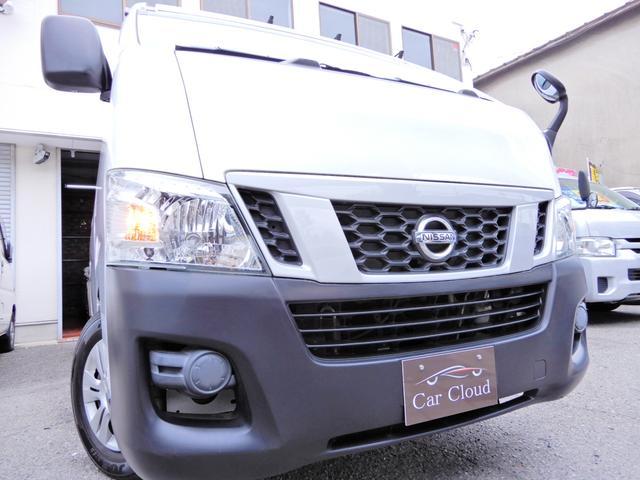 日産 スーパーロングDX/HR/3列9人乗/希少/1オナ/1ナンバ