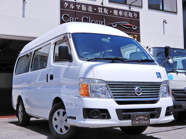 日産 M仕様/福祉車両/送迎10人/車椅子2基/オートステップ
