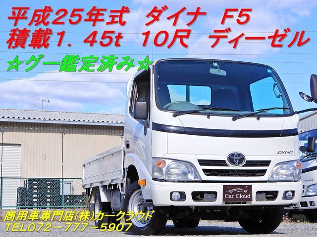 トヨタ ロングジャストロー/企業様応援セール価格対象車/積1.45t