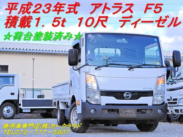 日産 スーパーローDX/企業様応援セール価格対象車/軽油/F5/