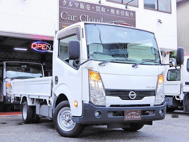 日産 スーパーローDX/F5/軽油/積1.5t/1オーナー鑑定済み