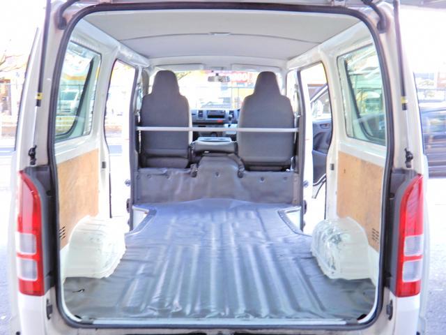 トヨタ ロングDX グー鑑定済み 両側スライド5D オートマ 小型貨物4ナンバー 外装ポリィッシャー磨き済み 内装荷台クリーニング済み キーレス ETC Tチェーン式