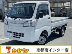 ハイゼットトラックスタンダード マニュアルAC 5MT ETC ユーザー買取車