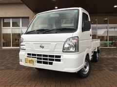 NT100クリッパートラックDX 農繁仕様 5MT 4WD 届出済未使用車