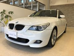 BMW525iツーリング Mスポーツパッケージ ETC Bカメラ
