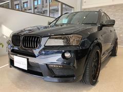 BMW X3xDrive 35i Mスポーツパッケージ 車高調 20AW