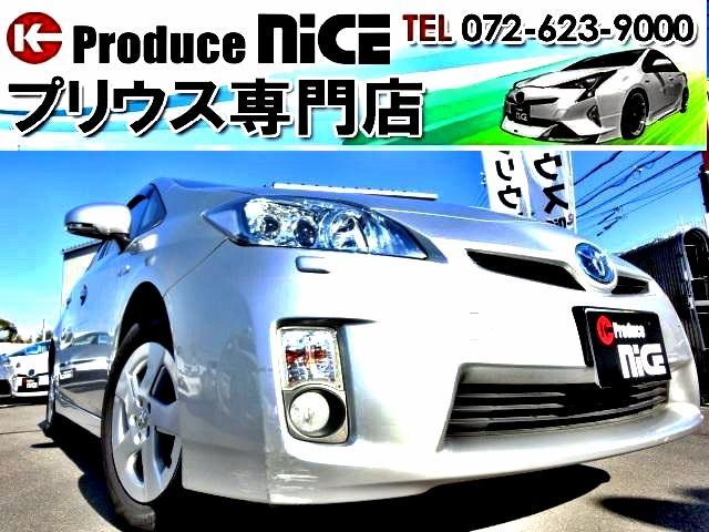 トヨタ S LEDエディション プッシュスタートバックカメラ ETC