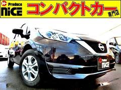 ノートX 未使用車 安全ブレーキ レーンキープアシスト