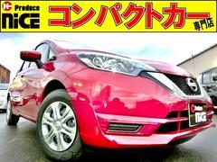 ノートX未使用車 安全ブレーキ レーンキープアシスト スマートキー