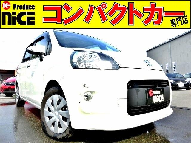 トヨタ G ETC シートヒーター パワースライドドア BT対応
