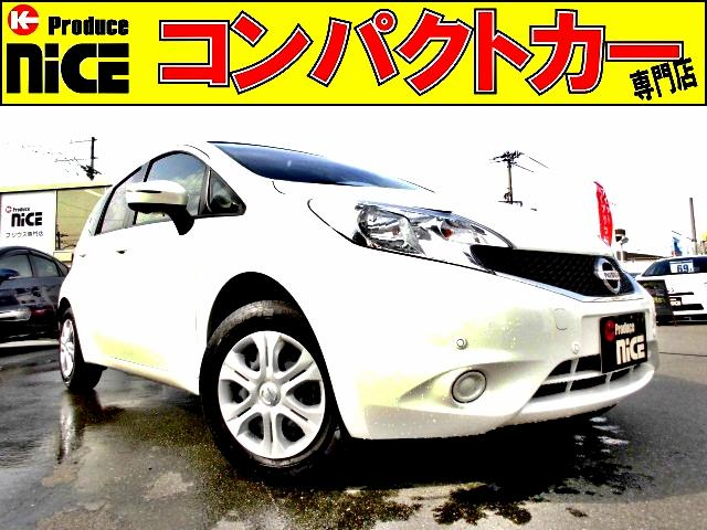 日産 X DIG-S Vセレクション+セーフティ 安全ブレーキ