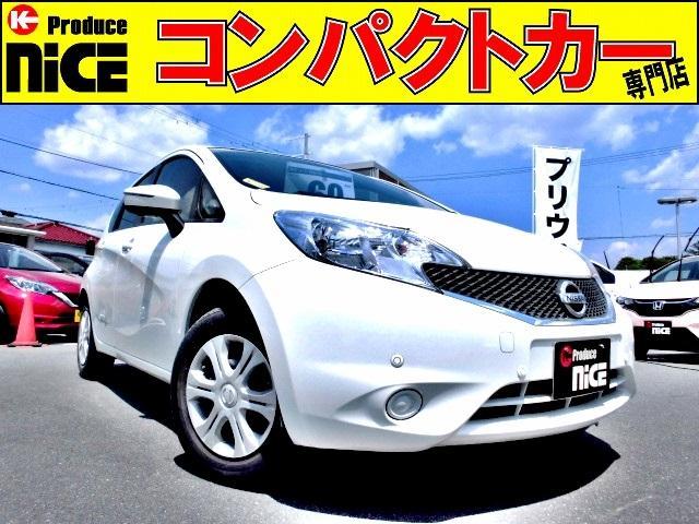 日産 X DIG-S Vセレクション+セーフティ 安全ブレーキ搭載