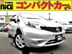 ノートX Vセレクション+セーフティ インテリキー 自動ブレーキ