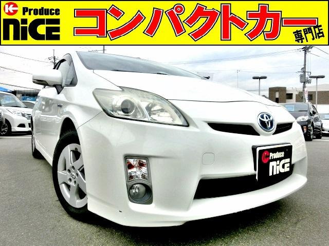 トヨタ G クルーズコントロール バックカメラ ETC フォグライト