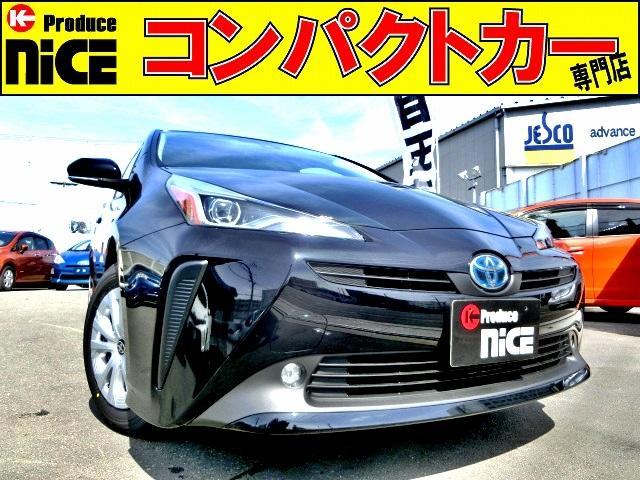 プリウス(トヨタ)S 中古車画像