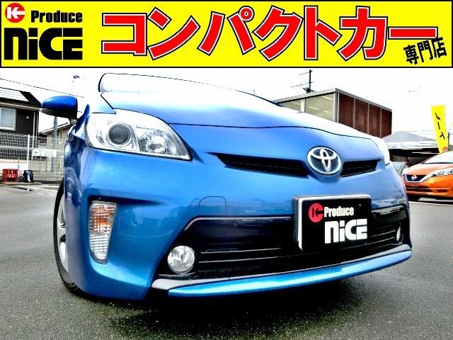トヨタ Sマイコーデ HIDヘッド・フォグバックカメラETC社外ナビ