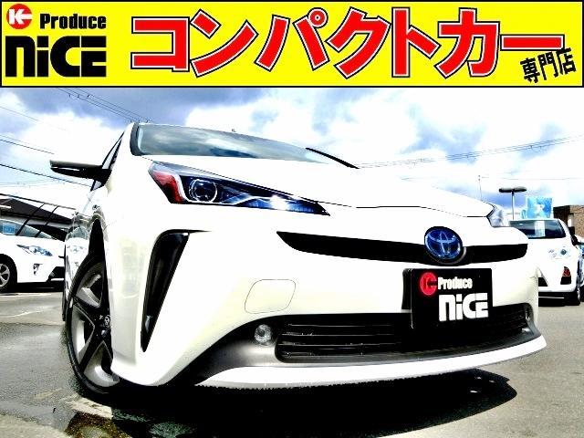 トヨタ Sツーリングセレクション 新車未登録・安全ブレーキ・クルコン